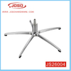 Steel Plating Legs Furniture Leg for Office Chair Legs