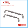 Bright Chrome Furniture Pull Handle for Cabinet Drawer